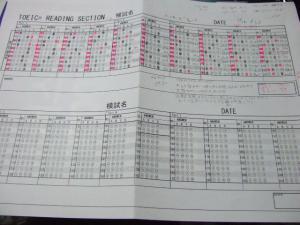 DSCF1571.jpg