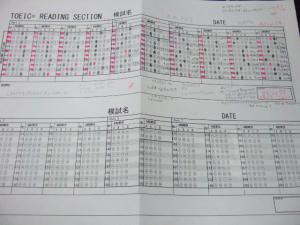 DSCF1578.jpg