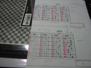 DSCF1631.jpg
