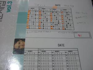 DSCF1722.jpg