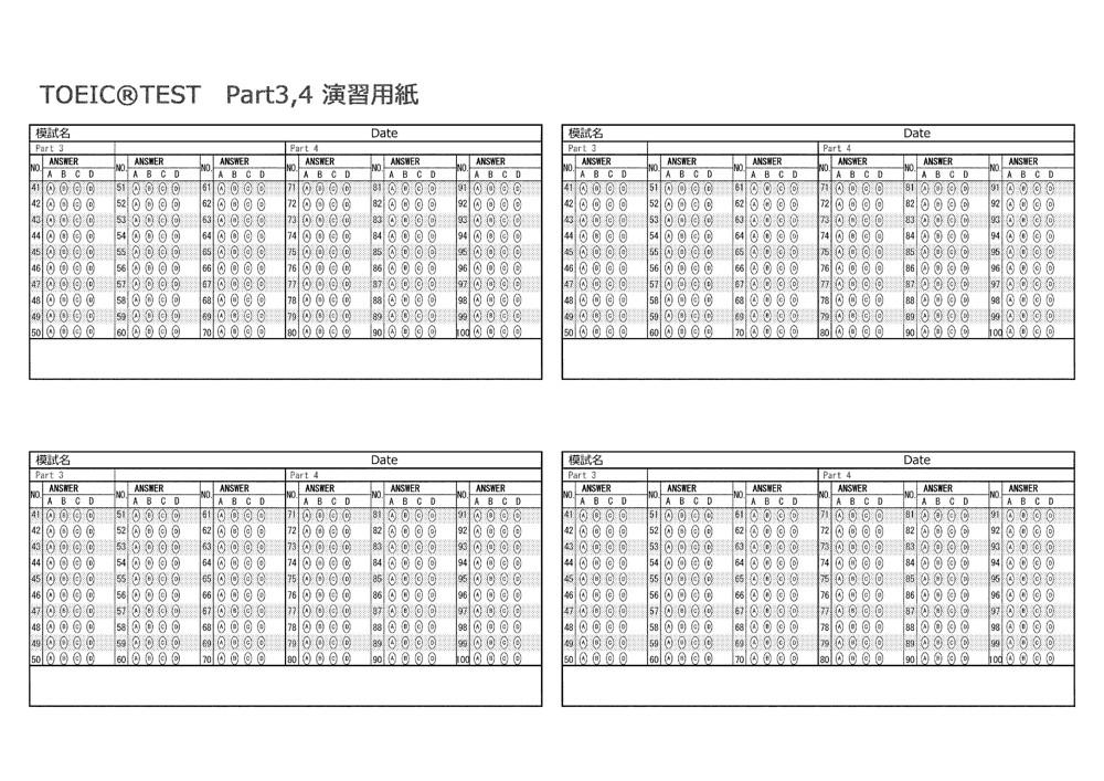 PMBOK®基礎講座のご案内 - pmaj.or.jp