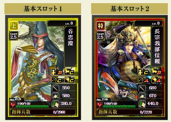 blog_skill20141129_0.png