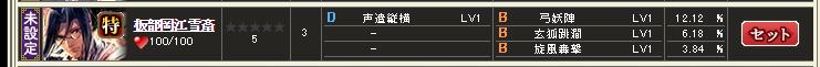 blog_skill_itabe.png