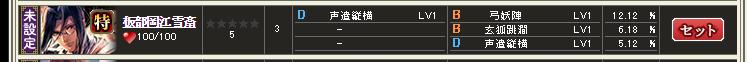 blog_skill_itabe2.png
