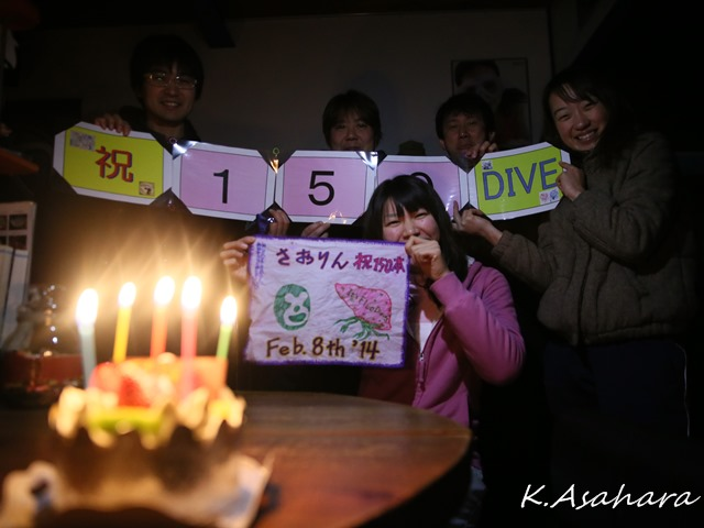 28_0208saori3.jpg