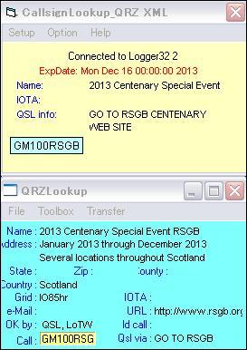 PrintScreen2013_054.jpg