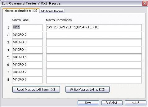 PrintScreen2013_129.jpg