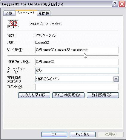 ScreenShot072.jpg
