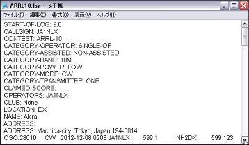 ScreenShot104.jpg