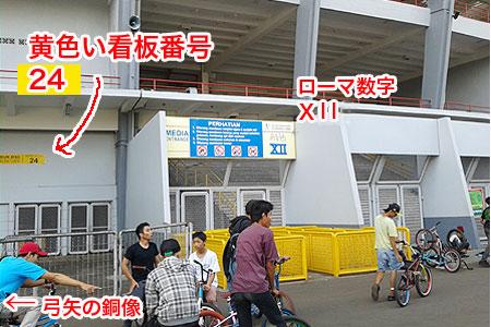 photo_gbk3.jpg