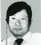 福田航空機関士