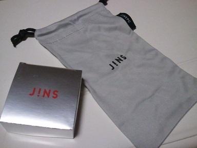 JINSPC1.jpg