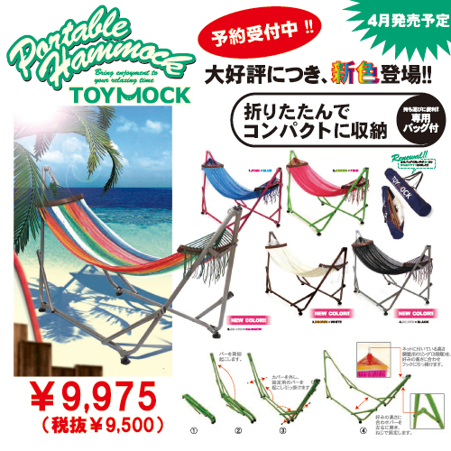 toymock-1.jpg
