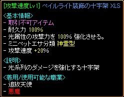 _108.jpg