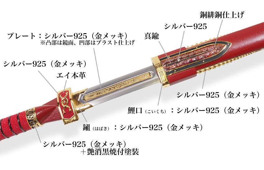 MKK-R-03re.jpg