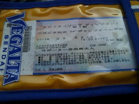 DSC_4813_convert_20130302215228.jpg