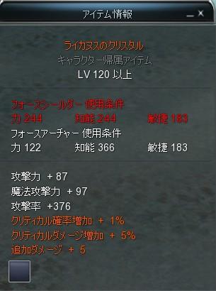 2012y09m26d_023017562.jpg