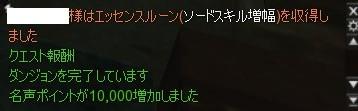 2013y02m10d_091657501.jpg