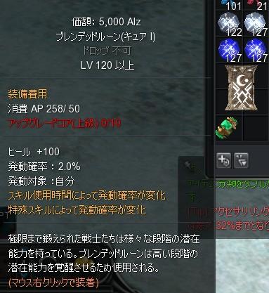 2013y03m24d_072801036.jpg