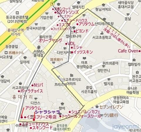 弘大コスメショップマップ_2014年2月