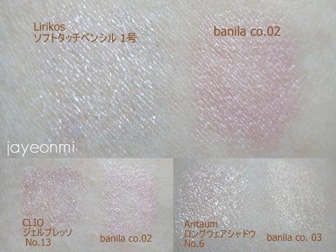 banila co_バニラコ_acid color_スティックシャドウ (5)