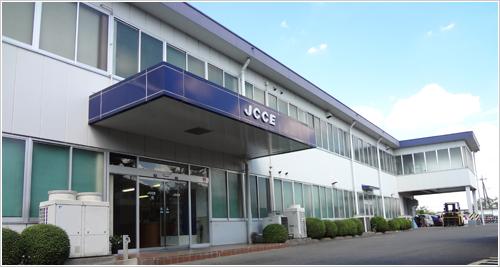 東京都の多摩地区あきる野市のJCCE本社・工場のご紹介です