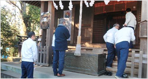 二宮神社に初詣に行って参りました