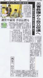 CCF20120604_00007.jpg