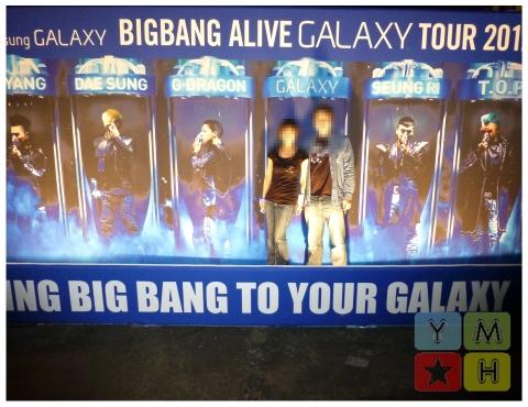 20121102BigBangAlive01.jpg