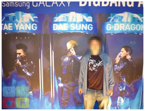 20121102BigBangAlive03.jpg