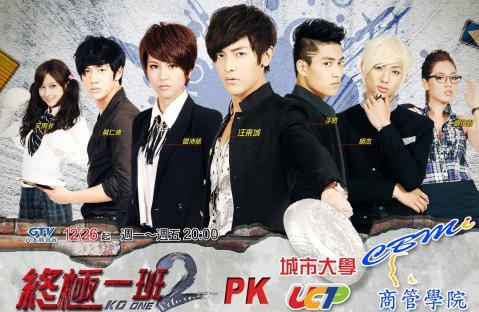 20121212Jiro09.jpg