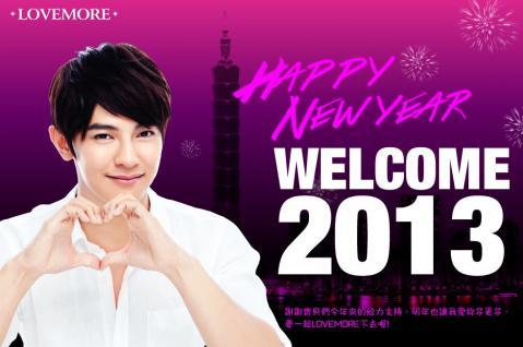 20121231Jiro01.jpg
