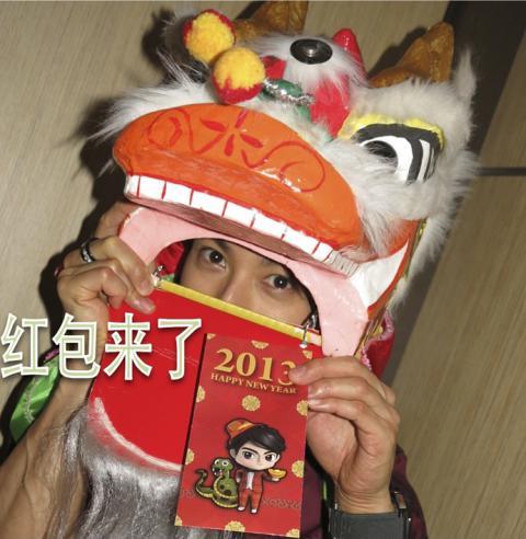 20130213WuChun01.jpg