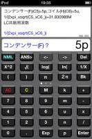 e-calcPro.jpg
