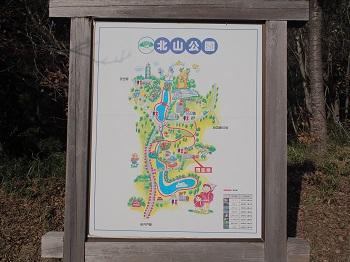 北山公園その1
