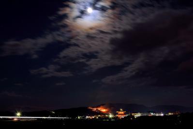 若草山・山焼き遠景
