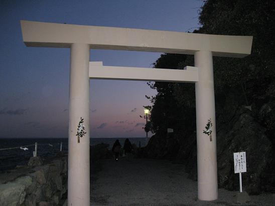 2013伊勢旅行:夫婦岩 二見興玉神社 鳥居2