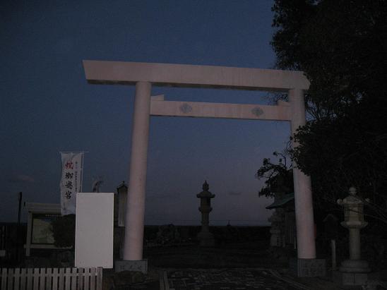 2013伊勢旅行:夫婦岩 二見興玉神社 鳥居