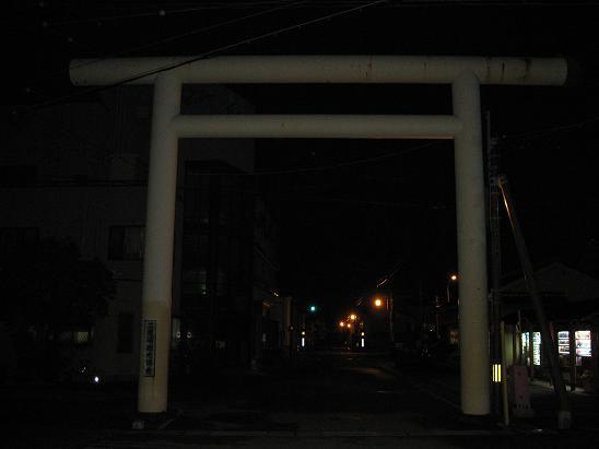 2013伊勢旅行:夫婦岩 二見浦