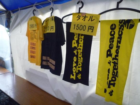 栃木(チャリティー) 12年5月3日 Tシャツ