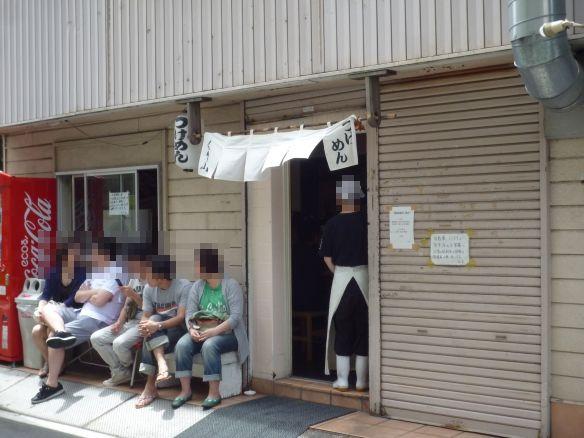 くり山 12年6月10日
