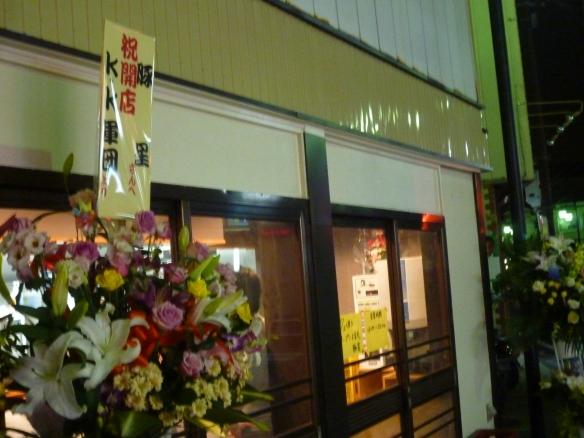 豚星。 12円7月2日