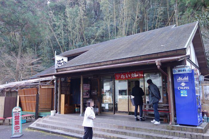 丸子峠鯛焼き屋2