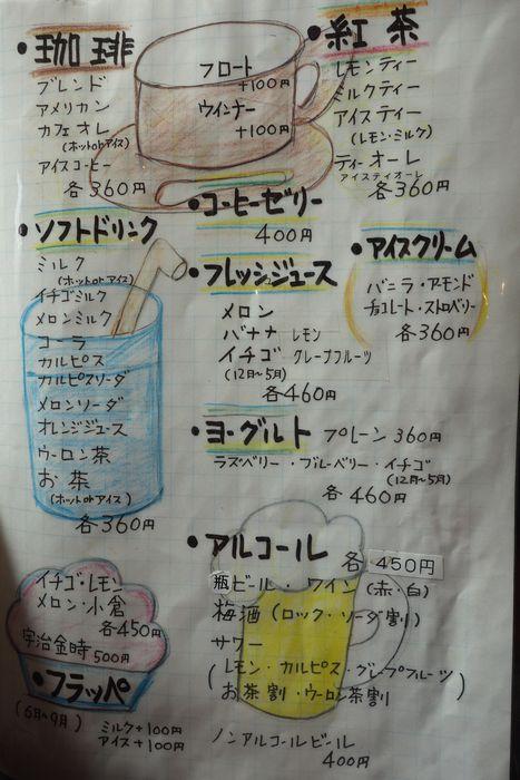 てんとう虫6