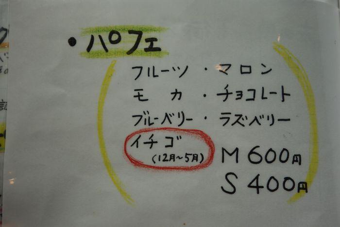 てんとう虫8