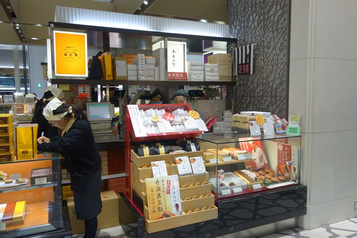 森 幸四郎 大丸東京店
