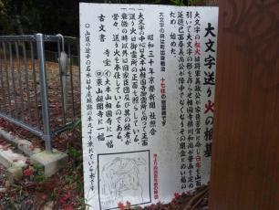 12.12.02 京都旅行 002