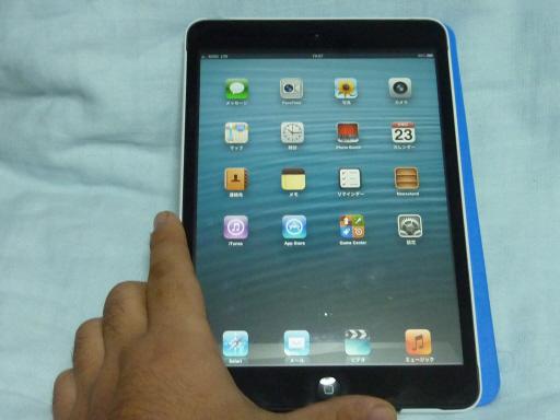 12.12.23 iPad mini 001