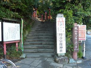 12.12.03 京都旅行 002