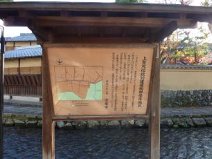 12.12.03 京都旅行 027